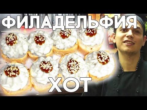 Рисовые шарики с креветками в кляре. Рецепт на тему японской кухни.из YouTube · С высокой четкостью · Длительность: 3 мин22 с  · Просмотры: более 1.000 · отправлено: 01.11.2017 · кем отправлено: Еда Проста!
