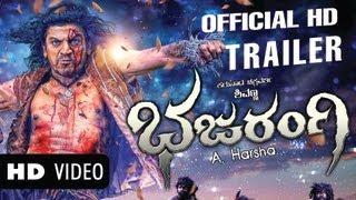 BAJARANGI 'Official Trailer' Feat. Shivraj Kumar, Aindrita Ray