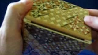 5 Sun 13 Step Yosegi Japanese Secret Puzzle Box  By  Www.puzzleboxworld.com