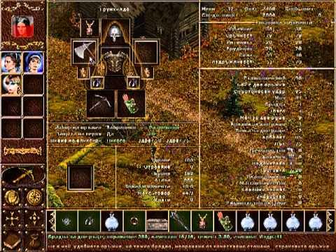 Konung 2 - Blood of the Titans Playthrough - part 67 (на български) |