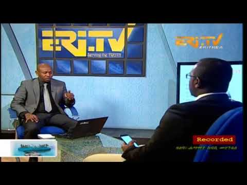 ERi-TV መደብ ዶክተራት ኣብ ስቱዲዮ: Hemorrhoids - Causes, Treatments, and Prevention