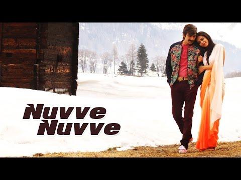 Nuvve Nuvve Song| Lyrics | KICK 2 | Jonita Gandhi | Raviteja | Rakul Preet Singh | S S Thaman