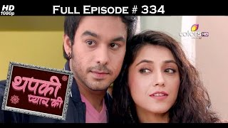Thapki Pyar Ki - 30th May 2016 - थपकी प्यार की - Full Episode (HD)
