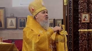 Слово епископа Георгиевского и Прасковейского Гедеона