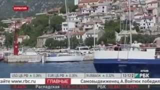 Новые правила въезда в Хорватию(, 2013-06-17T12:15:18.000Z)