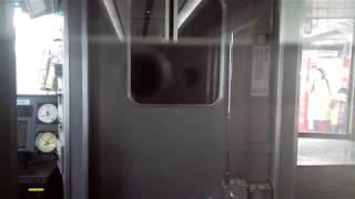 「エヴァンゲリオンミュースカイ初乗車」名鉄2007Fミュースカイ中部国際空港行き、新鵜沼駅発車電笛入り