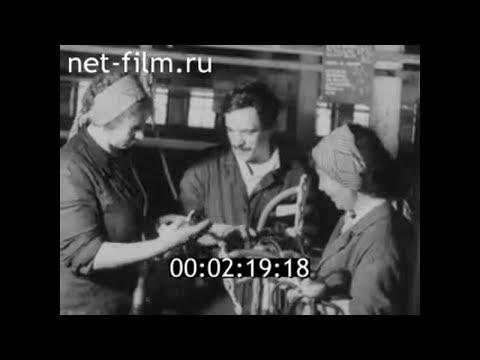 1983г. госплемзавод Красный Кут Саратовская обл