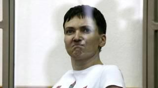 Надежда Савченко последние новости, фото