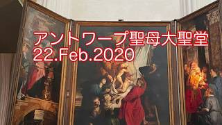 フランダースの犬 最終回でネロとパトラッシュが死んだ聖堂 ルーベンスの絵.