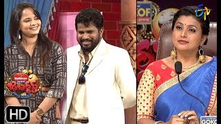 Jabardasth | 24th January 2019 | Latest Promo