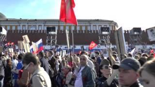 70 лет ПОБЕДЫ! Бессмертный ПОЛК. Москва, Красная площадь. 9 мая 2015 г.