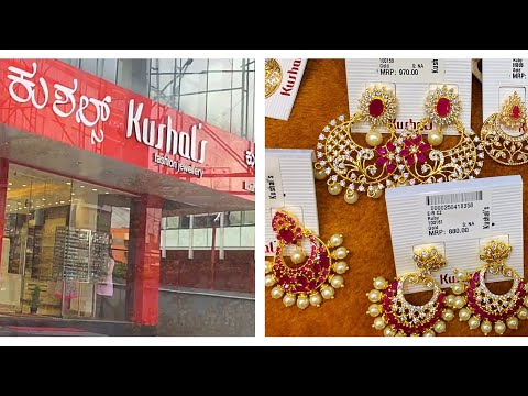 Kushal's Fashion Jewellery Shop in Bangalore/ Imitation Brid