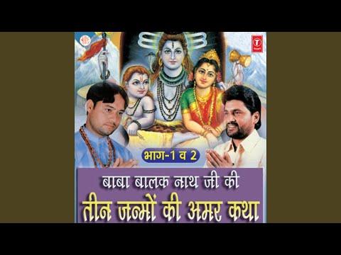 Baba Balak Nath Ji Ki Teen Janmon Ki Amar Katha - 1