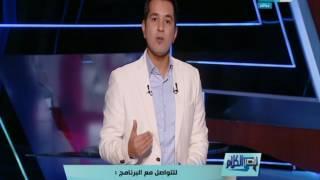قصر الكلام  - الداخلية تلقي القبض على التكفيري احمد شحاتة بعد هروبة من سجن الإسماعيلية