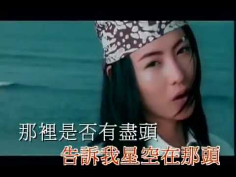 Lungset Versi Asli Mandarin