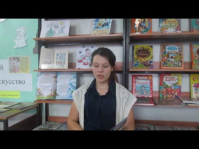 Изображение предпросмотра прочтения – ДарьяПопова читает произведение «Доброта» А.Д.Дементьевa