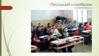 Обучение аудированию. Методика преподавания иностранных языков. Иотмалик Евгения, ИнЯз МПГУ