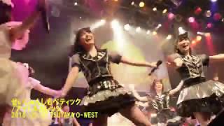 アイドルグループ「アイドルカレッジ」(通称=アイカレ)が3月7日、...