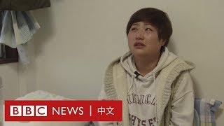中國人到日本打工的遭遇 女工:他說我是中國人,不可以還嘴- BBC News 中文