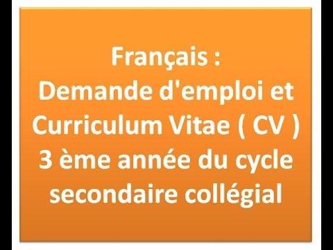 Francais Demande D Emploi Et Curriculum Vitae Cv 3 Eme Annee