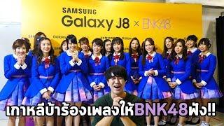 โชว์ความบ้า10นาทีกับBNK48 !!