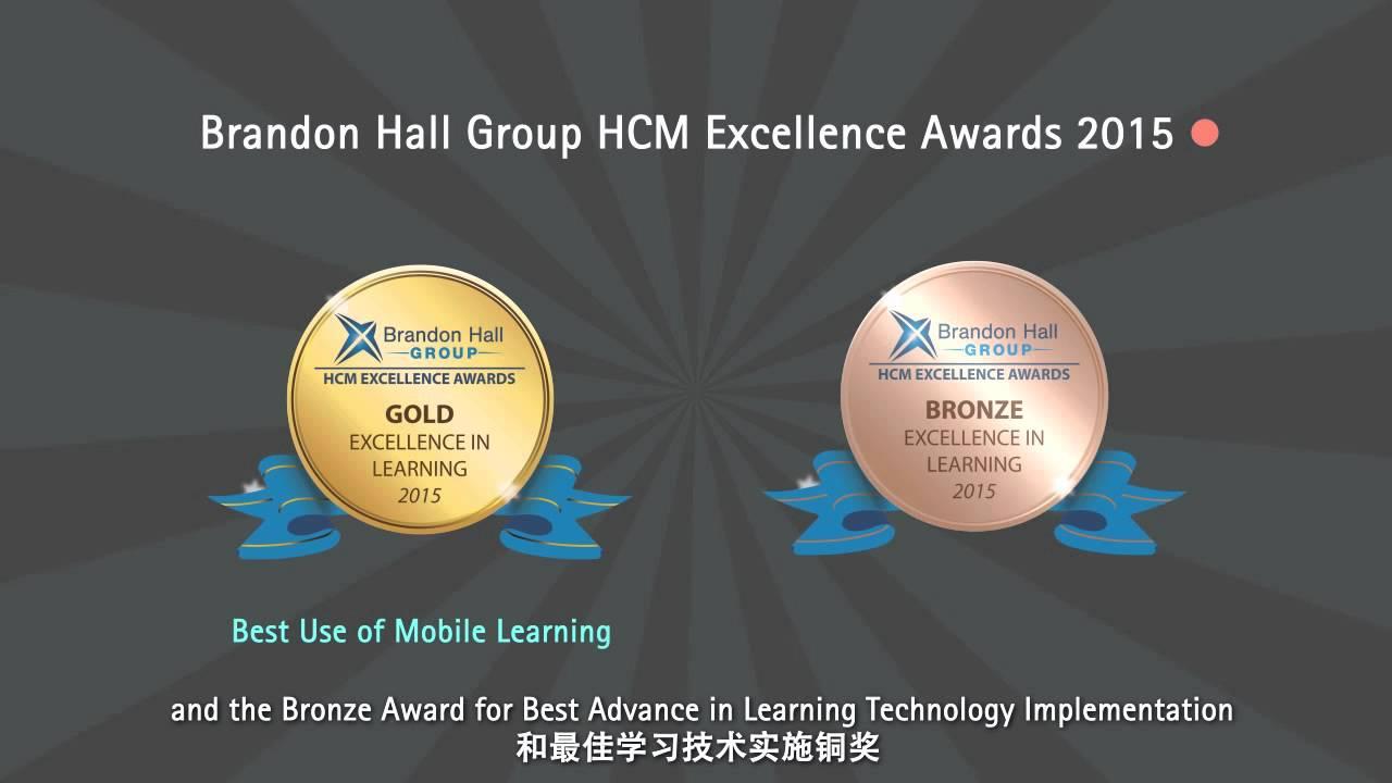 Accenture Pingan Award Winning Mobile Learning Program Youtube