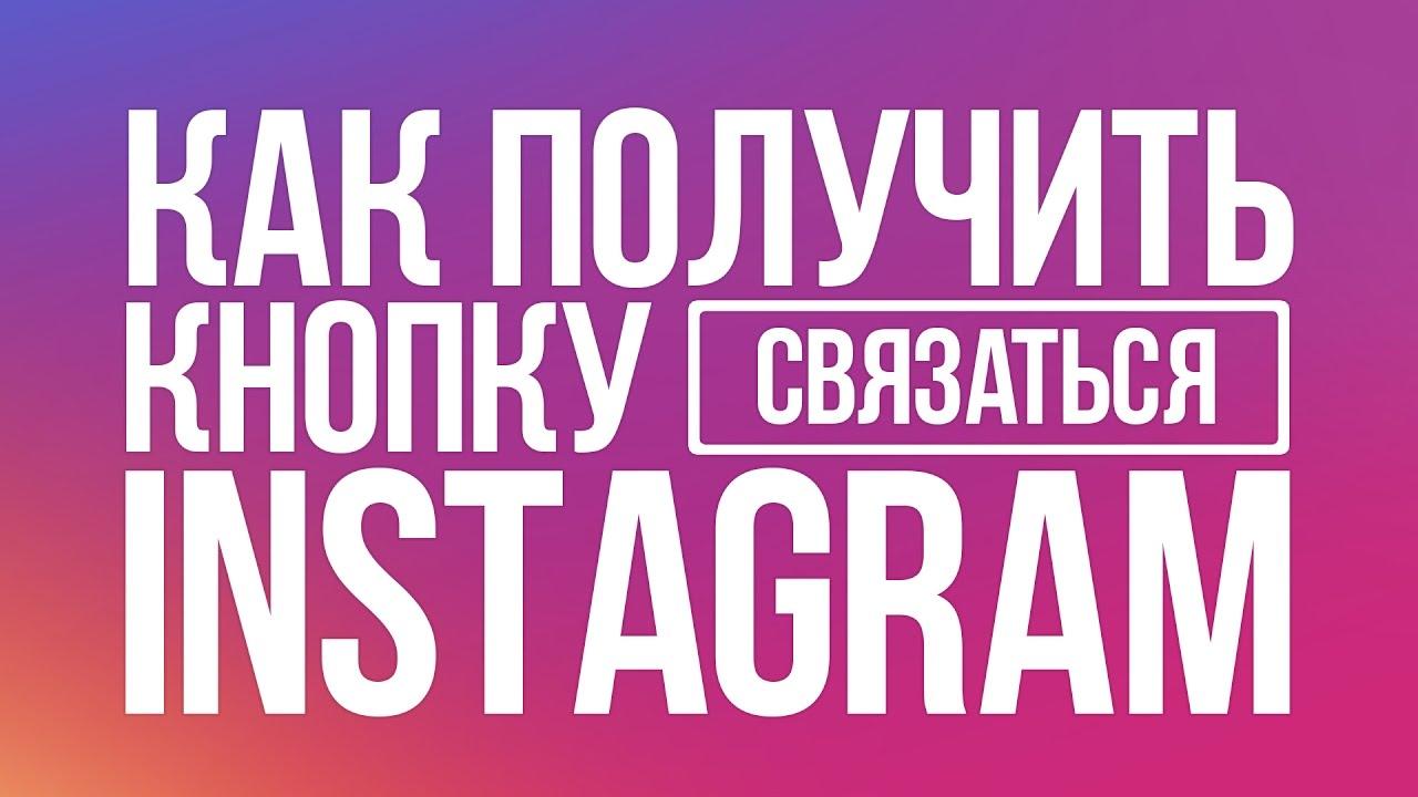 Как сделать пост из нескольких фото и видео в Инстаграм 35