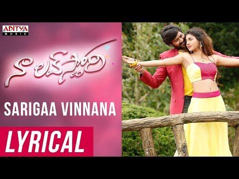 Sarigaa vinnana Lyrical || Naa Love Story Movie || Mahidhar, Sonakshi Singh Rawat