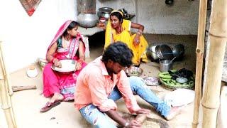 || COMEDY VIDEO || मेहरी के गुलाम - भोजपुरी कॉमेडी वीडियो |MR Bhojpuriya