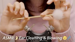 [ASMR] Japanese Trigger Words Whispering, Ear Cleaning & Ear Blowing / あなたの耳をふわふわふーっ#2
