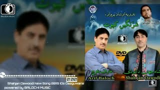 Balochi Song 2019|Shahjan Dawoodi|Do Dazguwara