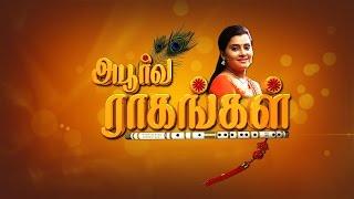 Apoorva Raagangal 17-03-2016 Sun TV Serial