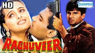 Raghuveer (HD) | Sunil Shetty | Shilpa Shirodkar | Anupam Kher | Full Hindi Movie