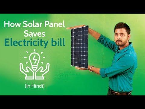 Solar panel : how mono crystalline solar panel saves electricity