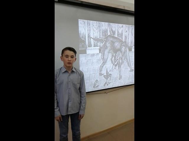 Изображение предпросмотра прочтения – ТимофейПрокопчук читает произведение «Му-Му» И.С.Тургенева