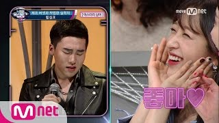 I Can See Your Voice 4 하니 눈에서 하트뿅뿅♥ 음색 깡패! ′SOFA′ 170427 EP.9