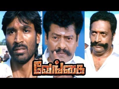 Venghai | Vengai Scenes | Rajkiran slaps Prakash Raj | Rowdies Chases Dhanush | Dhanush Fight Scene