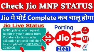 Jio Port Request Complete Check Jio Mnp Status Kab Chalu Hoga Number Port Status Check Porting 2021