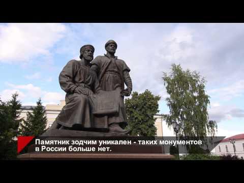 Казанский кремль — Википедия
