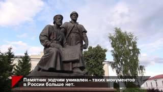 24 факта Истории Казанского Кремля(, 2014-07-07T06:52:14.000Z)