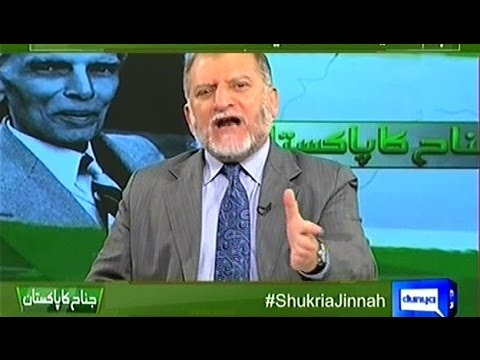 Orya Maqool Jan Bashing Nawaz Government on Lack of Health Facilities