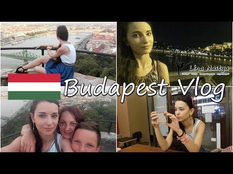 Budapest Vlog • Lina Nastya
