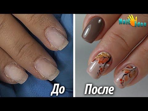 Маникюр на ОСЕНЬ ---- Рисую ОСЕННИЙ дизайн ногтей гель лаком ►Рисунки гель лаком урок для начинающих