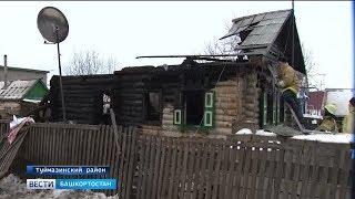 Семью, которая проживала в сгоревшем в доме в Кандрах характеризуют как положительную