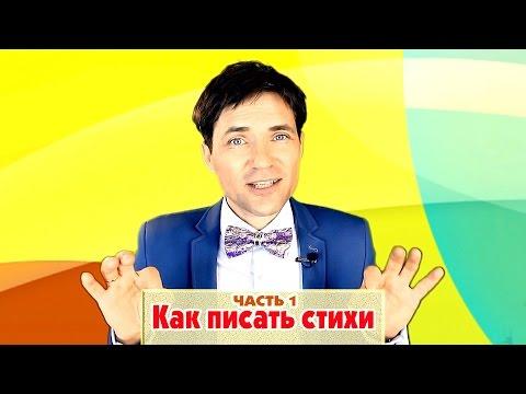 Тургенев И. Стихи. Литература. Поэзия