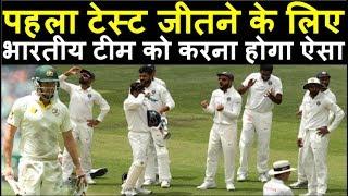 Virendra Sehwag ने बताया भारतीय टीम को जीत का मंत्र, देखिए क्या कहा   Headlines Sports