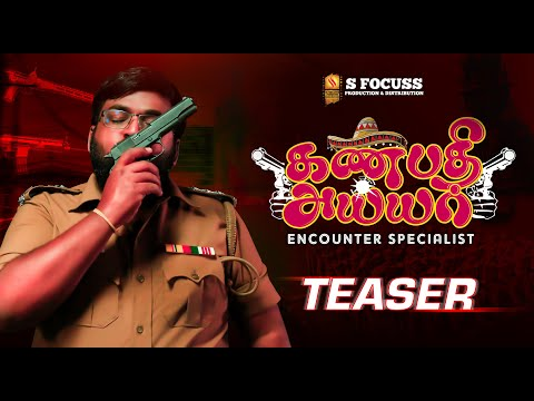 Ganapathy Iyer - Encounter Specialist | Official Teaser | Itisprashanth | Siraj | S Focuss
