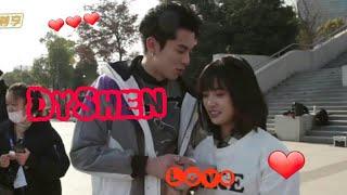Dyshen ❤(love)  Dylan wang x shenyue 沉月 王鹤棣