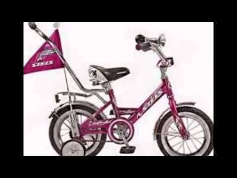 Велосипеды Stels в Челябинске, купить. Стелс с ручкой! детский велосипед