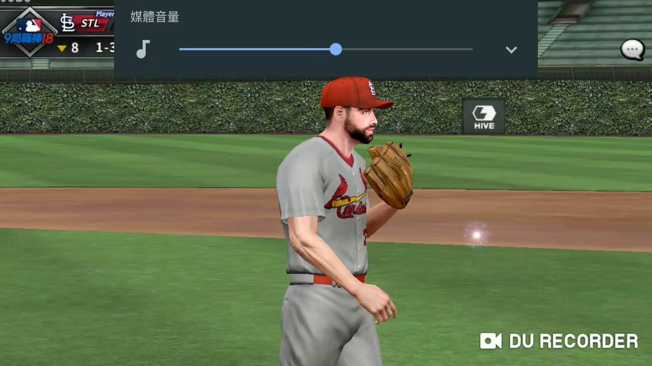 Pat Neshek's sidearm pitch in MLB 9 ING 2018